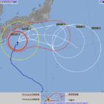 明日10日・明後日11日、 台風14号接近の為出船中止となります。